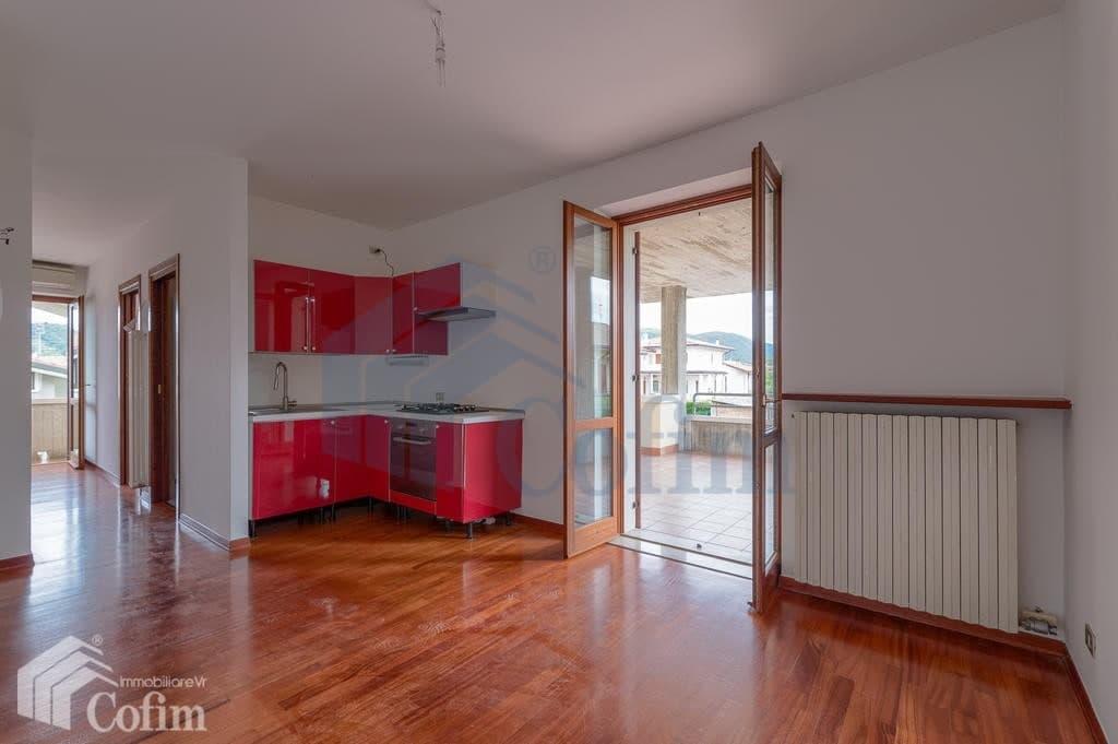 Trilocale in Affitto Cofim Immobiliare Verona